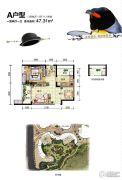 中交丽景1室2厅1卫47平方米户型图