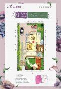 柳江碧桂园231--235平方米户型图