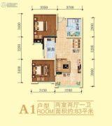 亚欧城市印象2室1厅1卫83平方米户型图