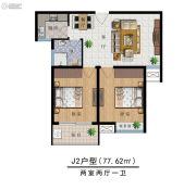 恒润阳光城2室2厅1卫77平方米户型图