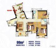 香开新城4室2厅2卫99平方米户型图