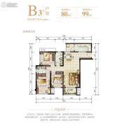 鲁能北渝星城2室2厅2卫80平方米户型图