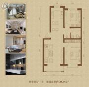 公元仰山2室2厅0卫88平方米户型图