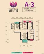 电建地产盛世江城3室2厅2卫124平方米户型图