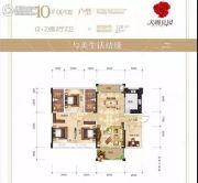 越亚天赐良园4室2厅2卫128平方米户型图