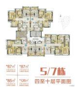 雅居乐万科热橙85--126平方米户型图
