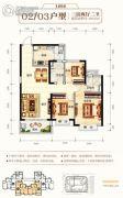 钦州恒大学府3室2厅2卫102平方米户型图