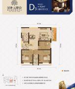 绿地iHome3室2厅2卫110平方米户型图