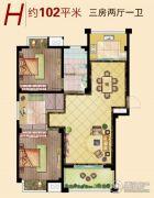 龙湾华府3室2厅1卫102平方米户型图