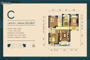 金泰・新理城3室2厅2卫115平方米户型图