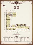 恒华・湖公馆0平方米户型图