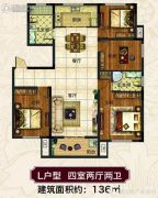 郡望府4室2厅2卫136平方米户型图