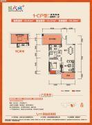 鸿�N・现代城1室2厅1卫82平方米户型图