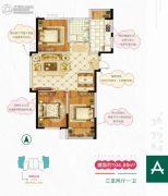 嵛景华城・心领地3室2厅1卫104平方米户型图