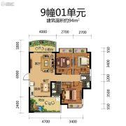名门壹号3室2厅2卫94平方米户型图