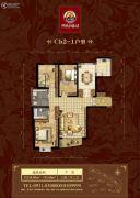 鸿运润园3室2厅2卫154--155平方米户型图