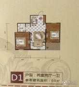 格林小镇2室2厅1卫60平方米户型图