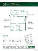 亿利城3室2厅2卫126平方米户型图