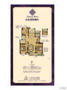 光明・朗悦华府3室2厅1卫121平方米户型图