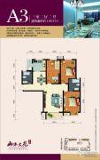 华信山水文苑3室2厅2卫146平方米户型图