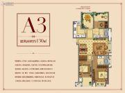 正荣华府4室2厅2卫130平方米户型图