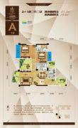 金海国际2室2厅2卫101平方米户型图