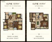 东方润园4室2厅3卫180平方米户型图