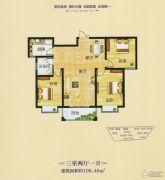晋开清水湾3室2厅1卫109平方米户型图