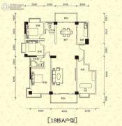 海洋明珠・御园4室2厅1卫163平方米户型图