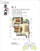 壹山郡2室2厅1卫86平方米户型图