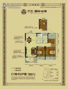 万达华府2室2厅1卫102--103平方米户型图