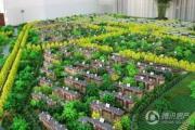 四季春城外景图