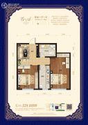宏泰铂郡2室1厅1卫72平方米户型图