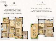 蓝光天悦城5室2厅3卫138平方米户型图