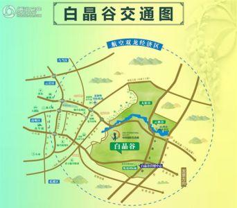 中铁国际生态城白晶谷