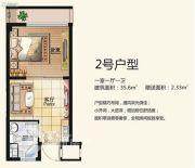 和盛时代广场1室1厅1卫35平方米户型图
