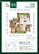 广大城5室2厅4卫225平方米户型图