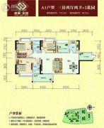 顺景家园3室2厅2卫113平方米户型图