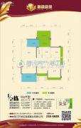 昌盛豪苑5室2厅2卫121平方米户型图
