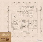协信城立方3室2厅2卫97平方米户型图