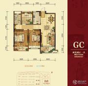 华府・伊顿庄园2室2厅1卫98平方米户型图