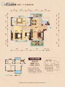 柳州碧桂园3室2厅2卫115平方米户型图