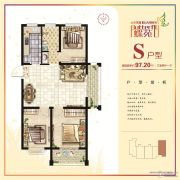 山水龙城蝶苑3室2厅1卫97平方米户型图