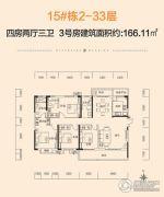中建・江湾壹号4室2厅3卫166平方米户型图