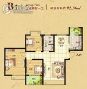 常绿林溪谷3室2厅1卫92平方米户型图
