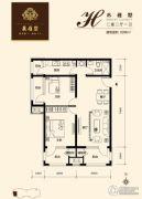 鸿坤・罗纳河谷2室2厅1卫88平方米户型图