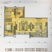 洲际豪庭3室2厅1卫97--98平方米户型图