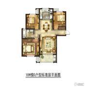 华润国际社区3室2厅1卫118平方米户型图