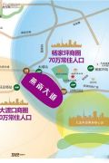 蓝光中央广场交通图