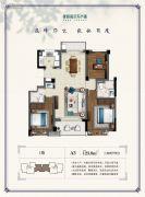 绿城高尔夫小镇・�m园3室2厅2卫123平方米户型图